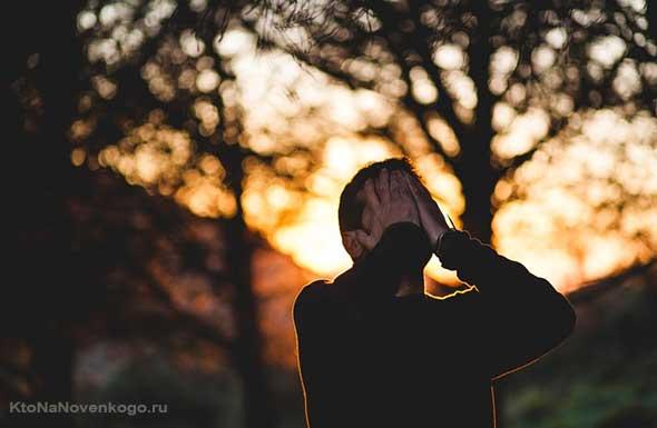 Человек в депрессии