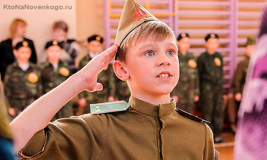 Детский патриотизм