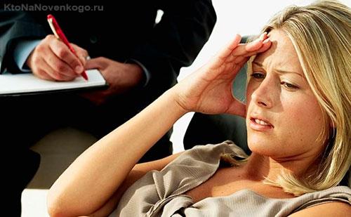 Диагностика невроза