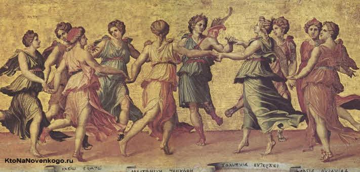 Дифирамбы богу Дионису