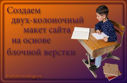 головн ос нн свята укра нською мовою