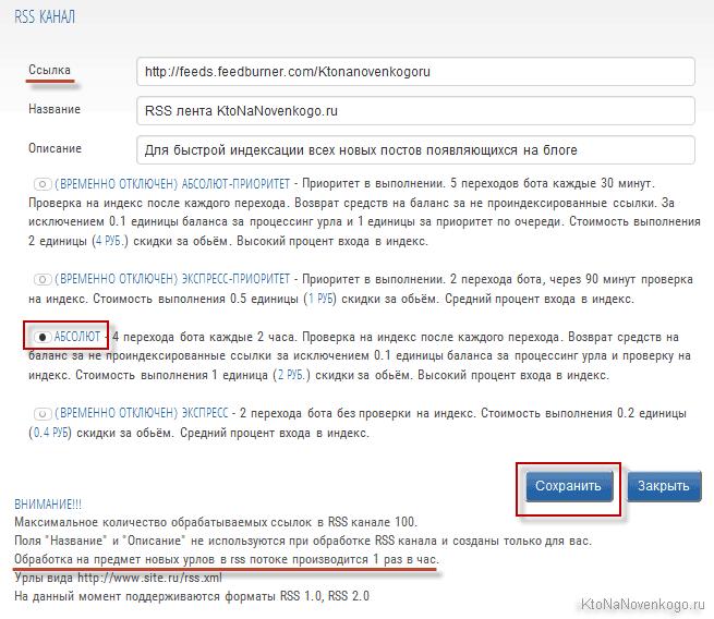 Может ли яндекс выкинуть страницы сайта из-за проблем на хостинге openwrt vpn сервер