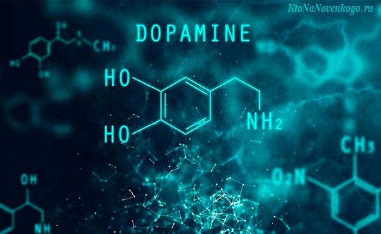Формула дофамина