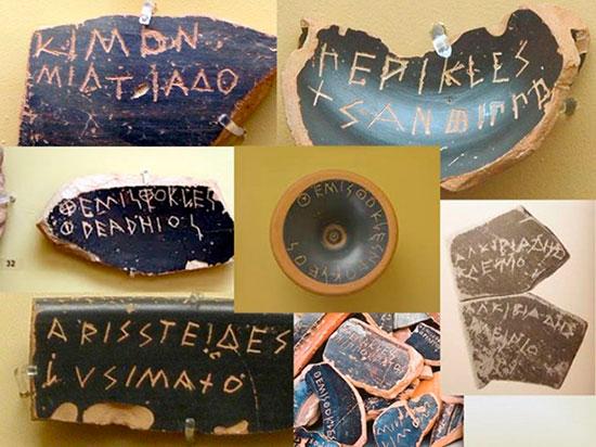 Находки глиняных черепков для голосования в Древней греции