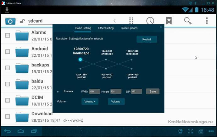 Программа droid4x для работы с андроид приложениями на ПК