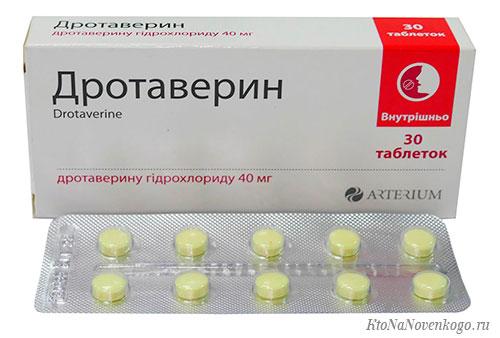 От чего помогают таблетки и раствор Дротаверина