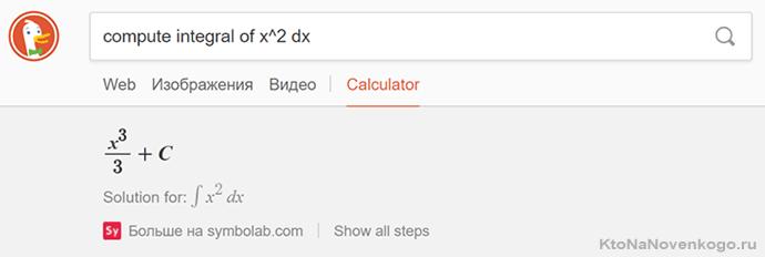 Можно посчитать пример в ДакДакГо