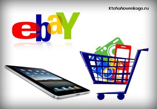 заработок в интернете с ebay