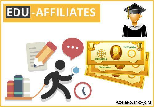 Edu-affiliates