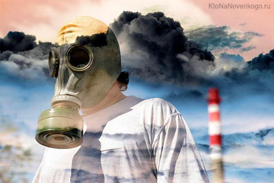 Загрязнения