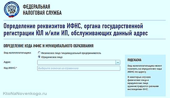 Электронную форму запроса