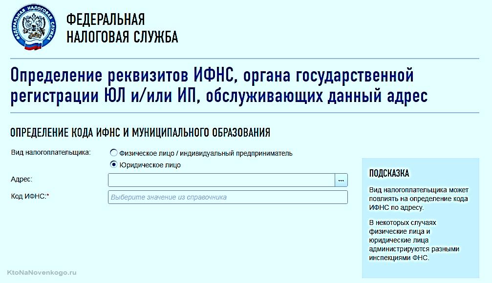 Что сдавать при регистрации ооо декларация 3 ндфл 2019 фнс россии