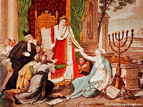 Эмансипация евреев