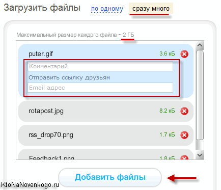 Платный хостинг файлов 5гб zyxel keenetic lite виртуальный сервер
