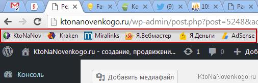 Favicon в закладках браузера