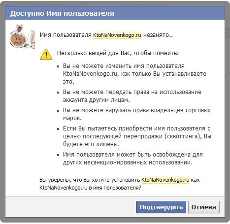фейсбук социальная сеть вход