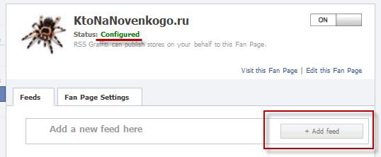 фейсбук-вход-на-страницу