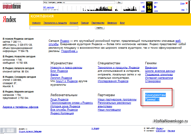 Как правильно искать в Яндексе — расширенный и семейный поиск, язык запросов и настройки