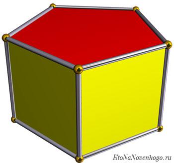 Пятиугольная призма