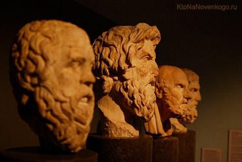 Философы