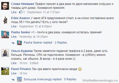 финансовые потери в market.yandex.ru