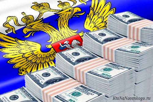ФНБ: что это, назначение фонда, источники финансирования и его сегодняшний размер