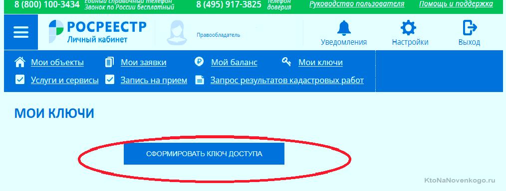 Как получить ключ к Аваст как получить ключ бесплатно.