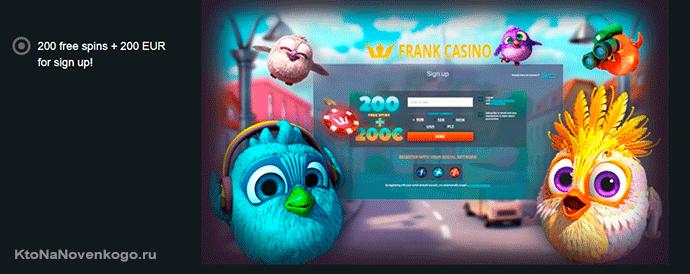 Игры казино 200 до 2014 казино эрмитаж харьков