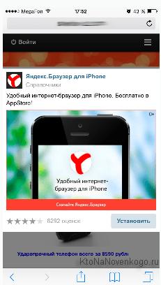 Fullscreen в Tapclick.biz