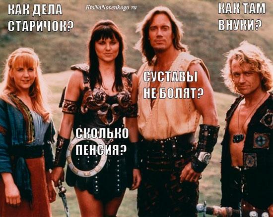 Актеры фильма Геркулес, которых помнят только олды