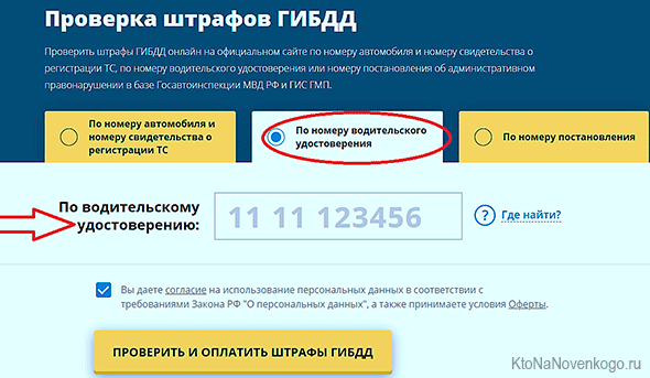Номер удостоверения