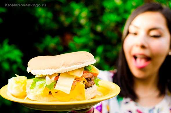 Гигантский бутерброд