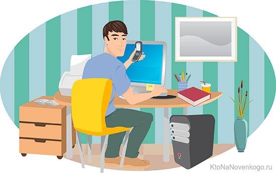 За компьютером