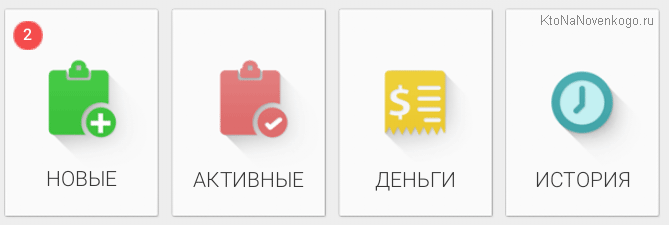 главная страница Advert App