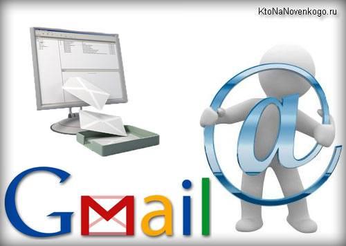 Google Mail — лучший сервис электронной почты