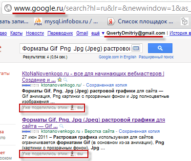 Google+1 и Мне нравится от Вконтакте и Facebook — как добавить кнопки лайков в свой сайт