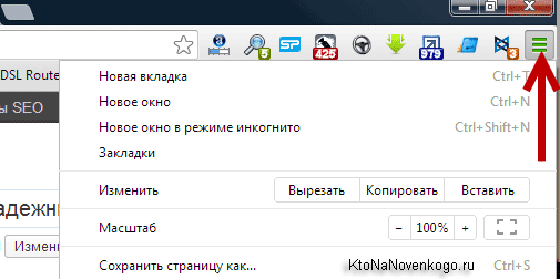 Все Версии Google Chrome - фото 11