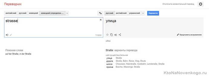 Функция определения языка