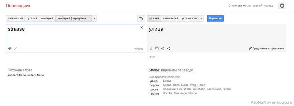 желанию переводчик с английского на русский через фото мама занималась ремонтом