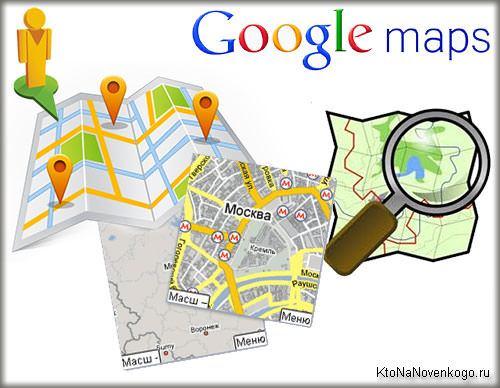 гугл карта скачать бесплатно на компьютер