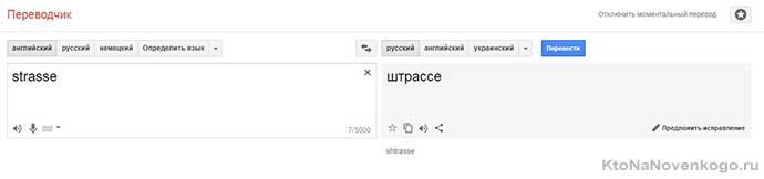 Определить язык