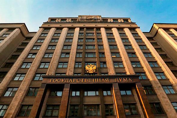 Здание Государственной Думы - палаты ФС Российской Федерации