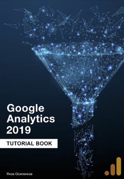 Google Analytics 2019: Tutorial Book