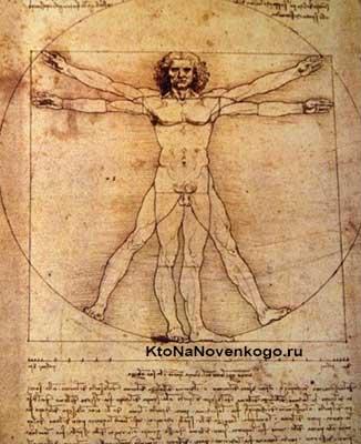 Гуманизм эпохи Возрождения