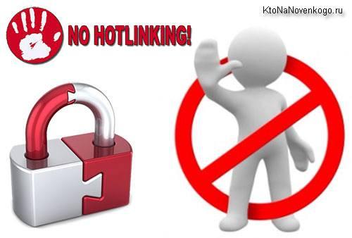 Запрет хотлинкинга для своего сайта - коллаж из логотипов