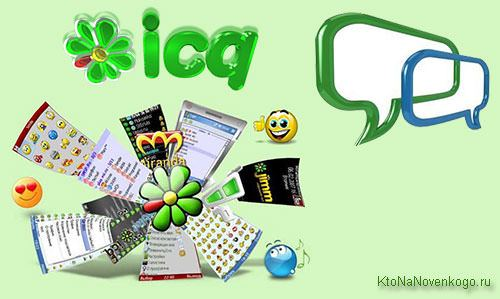 Коллаж из логотипов АйСиКью