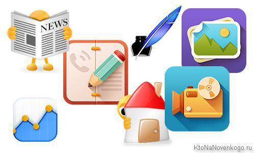 Иконки, картинки и фоны для сайта