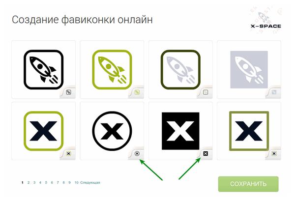 Онлайн генератор логотипов для создания фавиконов