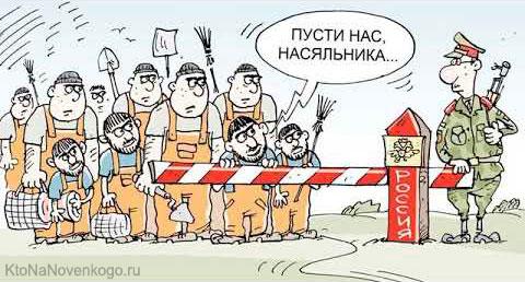 Работники