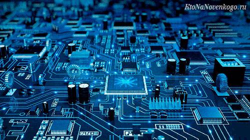 Что такое информационные технологии —  понятие,  классификация и этапы развития